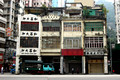 TD00372. Old shop houses. Wan Chai. Hong Kong. 2.11.04.